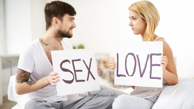 Sex-Prem-Nahin-Hai-सेक्स-प्रेम-नहीं-है