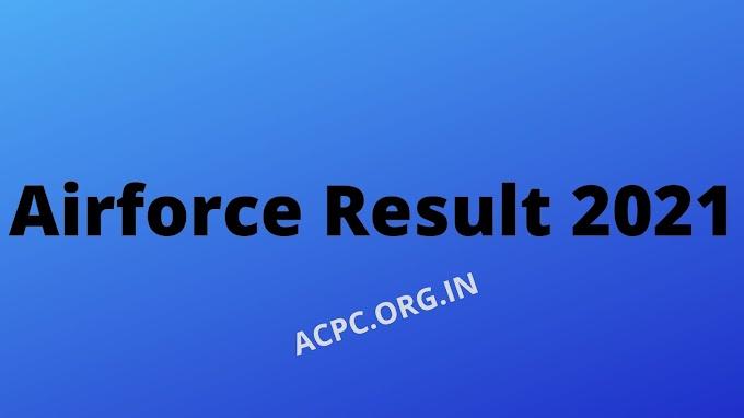 एयर फोर्स ग्रुप एक्स और वाई रिजल्ट   Indian Air Force Group X & Y Result 2021
