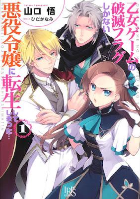 Anime: Mostrado primer vídeo promocional de Otome Game no Hametsu Flag