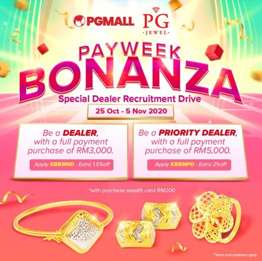 PG Mall Malaysia Online Shopping 11.11 Penang Blogger Influencer Malaysia #barangbaikbarangkita kempen beli barangan malaysia pg jewel payweek bonanza