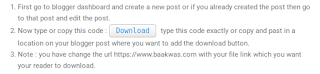 how to create download button for blogger