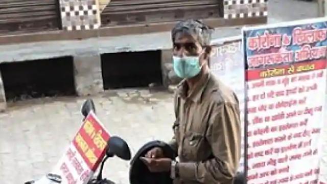 पत्नी ने किया लॉकडाउन का उल्लंघन तो पति ने कराया लिसाड़ी गेट थाने में शिकायत दर्ज