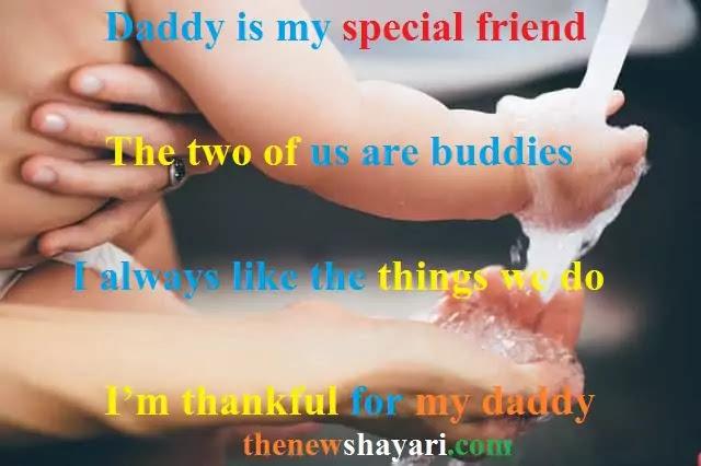 Popular Happy Fathers Day Shayari, Greetings, Messages, Wishes in Hindi~Thenewshayari