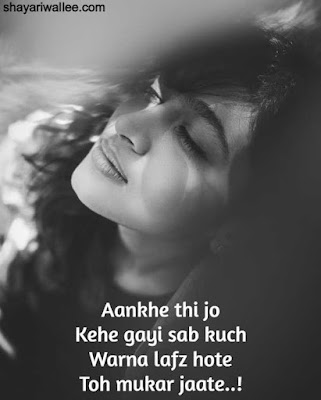 gulzar shayari on eyes