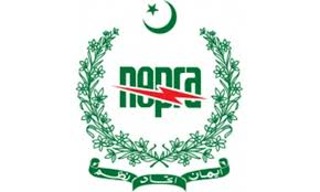 NEPRA Jobs 2021 Announced Latest Advertisement - National Electric Power Regulatory Authority NEPRA Jobs 2021 - Download Job Application Form - www.ots.org.pk