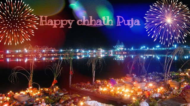 chhath puja wishes pic in Hindi and English | images of puja