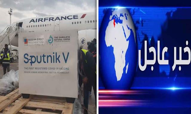 Tunis-Carthage: Arrivée des premières doses du vaccin anti-covid (Photos)