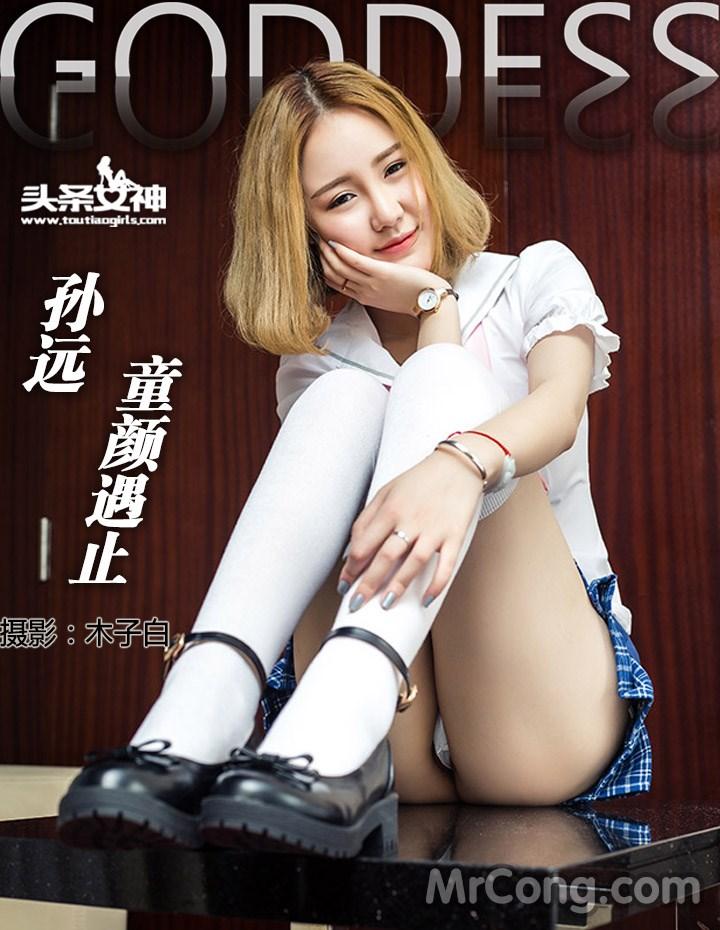 TouTiao 2016-09-21: Người mẫu Sun Yuan (孙远) (20 ảnh)