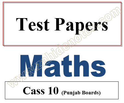10th class maths chapter wise tests new pdf