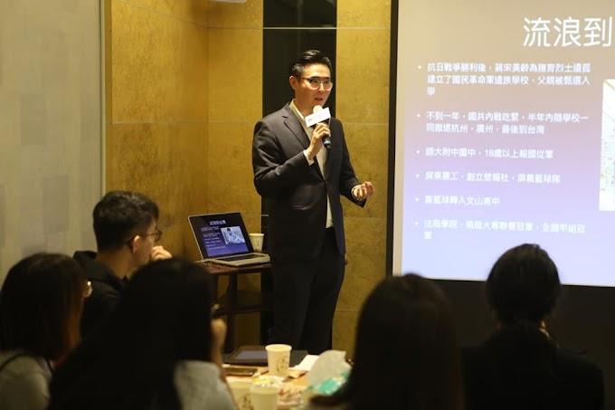 【講座心得分享】11/22專任講師傅俊豪