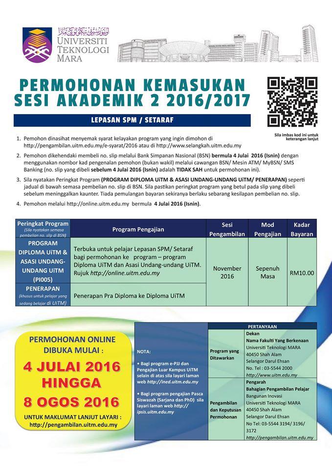 iklan Permohonan UiTM 2016-2017 Online Sesi Akademik 2