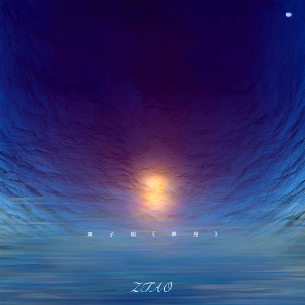 Z.Tao – Single – Single