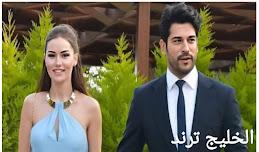 فهرية أفجان ترد على أنباء منعها من التمثيل بقرار زوجها بوراك.