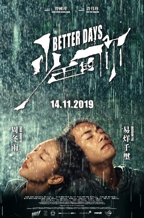 Review Filem Better Days