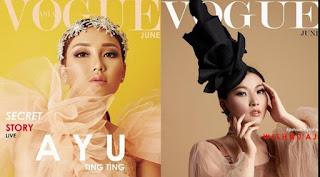 Vogue Challenge Filter