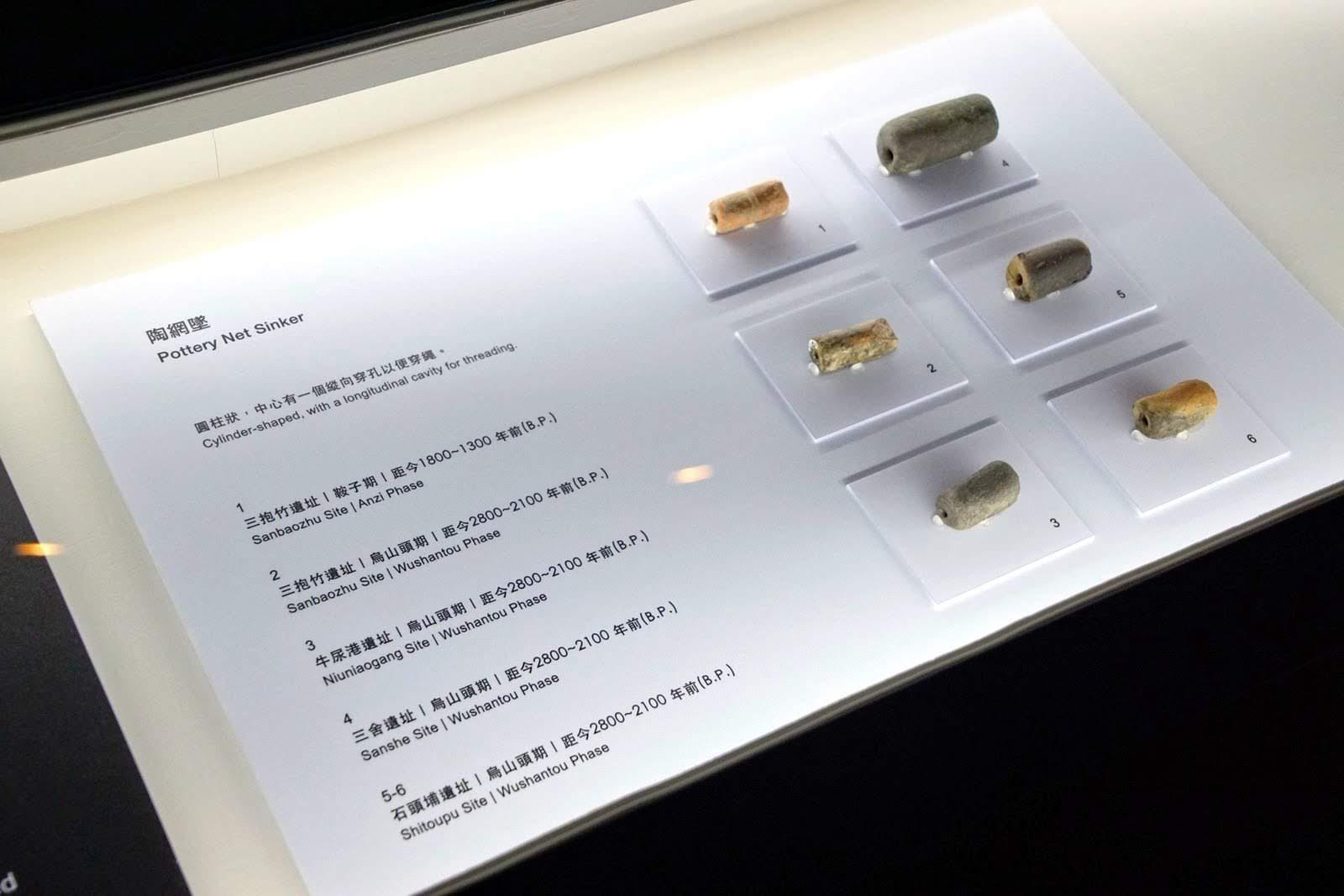 [台南][新市區] 南科考古館|融合古代文明與現代科技的博物館|遊記