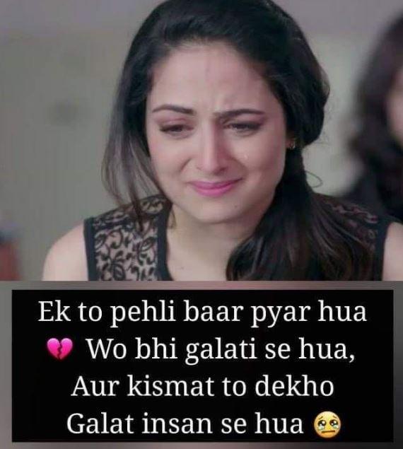 Serial Shayari
