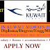 Job Opportunity at Kuwait Airways- January 2019