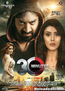 30 Minutes (2016) Full Movie Download