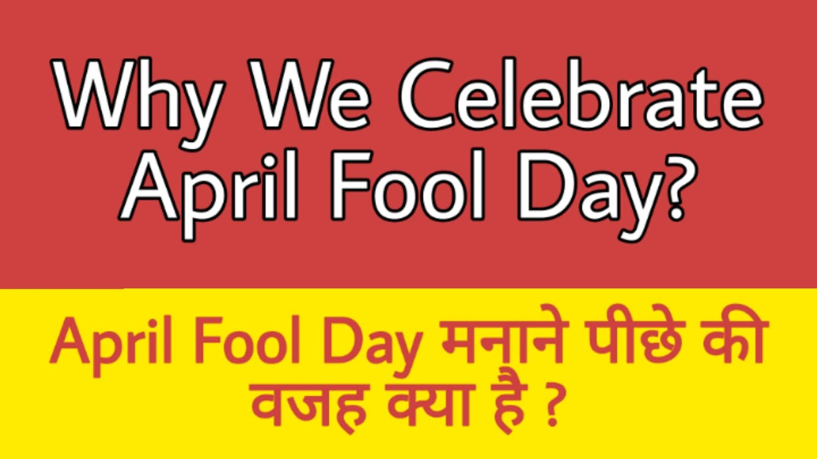 April fool,april fool day,Why we celebrate April Fool's Day