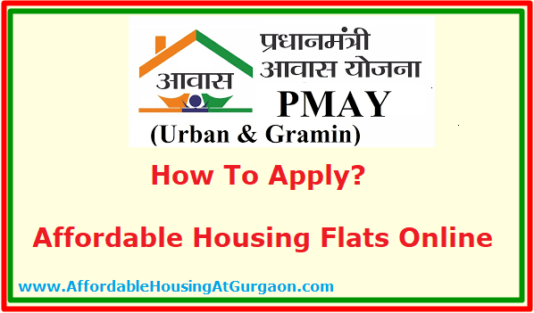 Pradhan Mantri Awas Yojana Online Form 2020-21 | How to Apply PMAY affordable housing flats online Form