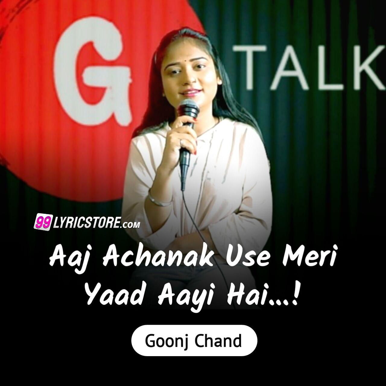This beautiful poem 'Aaj Achanak Use Meri Yaad Aayi Hai' has written and performed by Goonj Chand on G Talk's Platform.