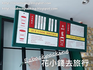 山頂凌宵閣港式懷舊餐廳菜單