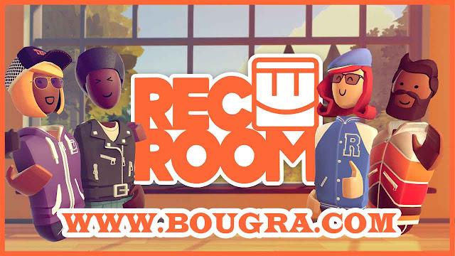 تحميل لعبة rec room للاندرويد