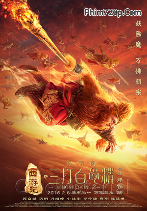 The Monkey King the Legend Begins 2016 poster