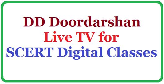 Watch DD Doordarshan Live TV for SCERT Digital Classes /2020/09/watch-dd-doordarshan-live-tv-for-scert-digital-classes.html