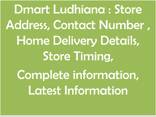 Dmart-ludhiana-address-contact-number