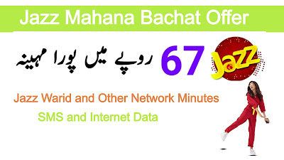 Jazz Mahana Bachat Offer Packgae - Jazz mahana bachat offer code