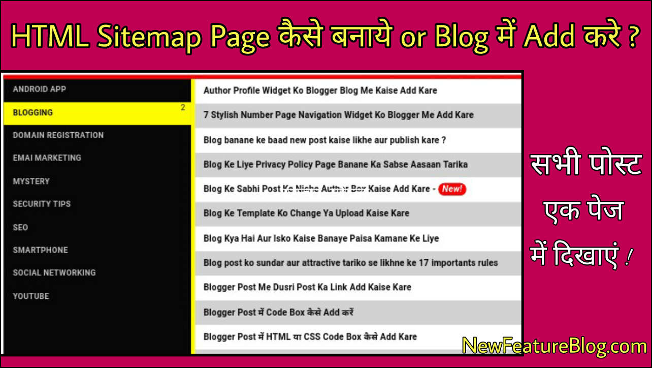 how-to-create-html-sitemap-for-blogger-blog