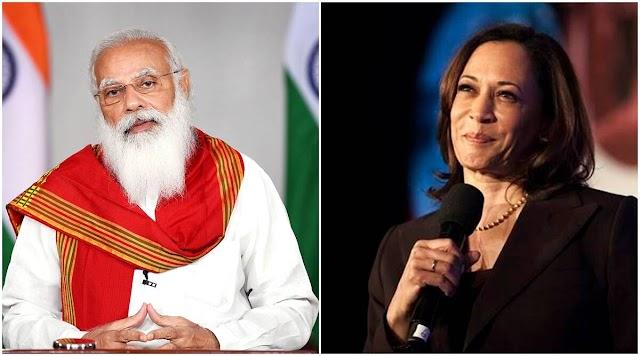 इमरान को कड़ा संदेश,  PM Modi संग मुलाकात में कमला हैरिस ने उठाया आतंकवाद का मुद्दा