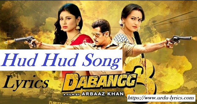 Hud Hud Song Lyrics - Dabbang 3 Movie