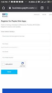 Paytm mini app store क्या है? Paytm mini app store को कैसे use करे?