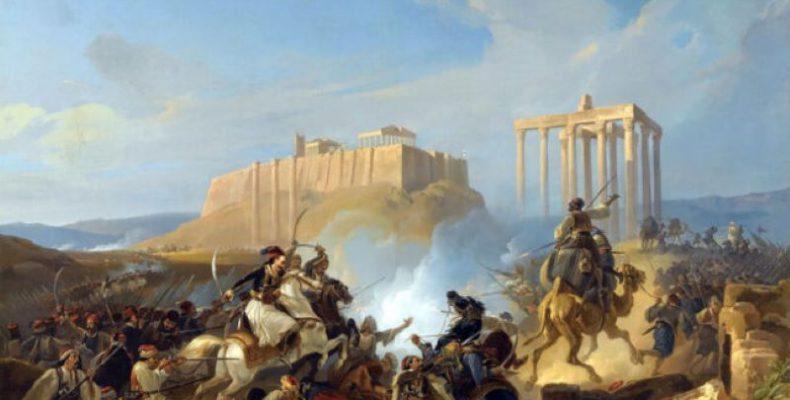 """Το ελληνικό έθνος δεν """"κατασκευάστηκε"""" το 1821"""