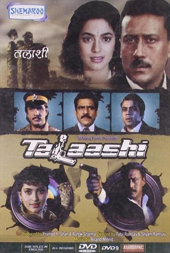 Talaashi 1996 Hindi Movie Download