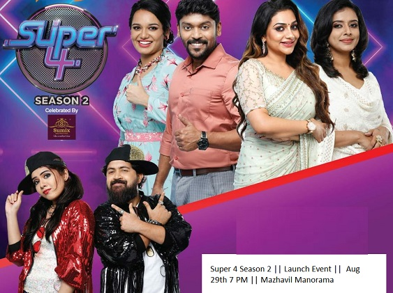 Super 4 Season 2 launch event on Mazhavil Manorama