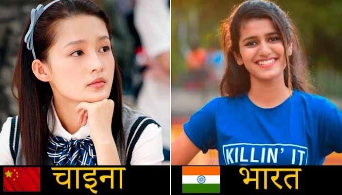 Chinese लोग इंडियन लोगों से अलग क्यों दिखते है
