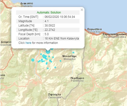 Σεισμός μεγέθους 4,1 Ρίχτερ στην Κορινθία αισθητός και σε περιοχές της Αργολίδας