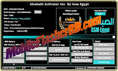 Latest Alsabahi V4.6 iCloud bypass Worldwide Tools Free Download