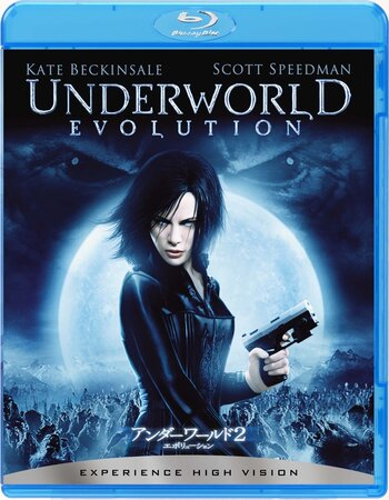 Underworld Evolution (2006) Dual Audio Hindi 720p BluRay x264 ESubs Movie Download