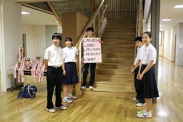 米沢市立第四中学校 学校ブログ:...