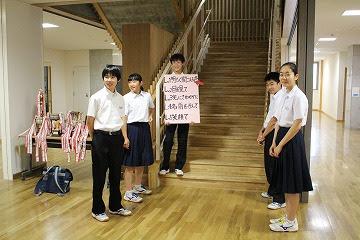 米沢市立第四中学校 学校ブログ: 始業前の学校