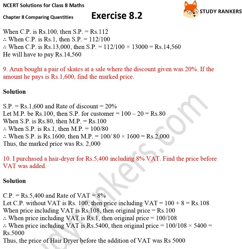 NCERT Solutions for Class 8 Maths Ch 8 Comparing Quantities Exercise 8.2 4