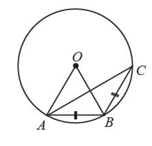 no 5 Soal Esai dan Jawaban Uji Kompetensi 7 Bab Lingkaran Kelas 8