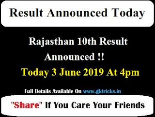 Raj 10th Class Result