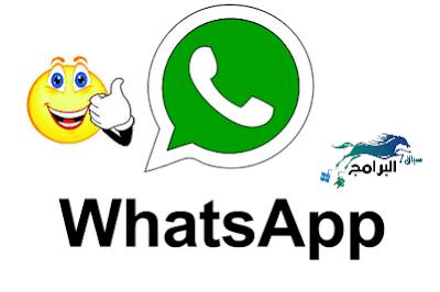 Whatsapp-cases funy