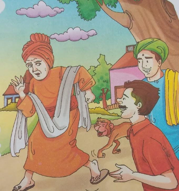 मुकाबला (Hindi Moral Stories)